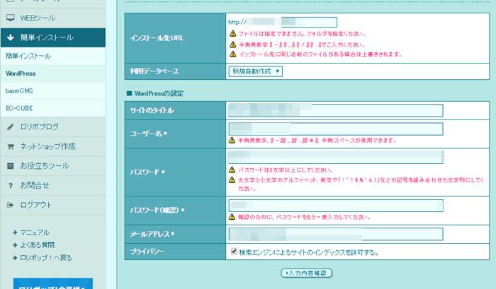 スクリーンショット (28)