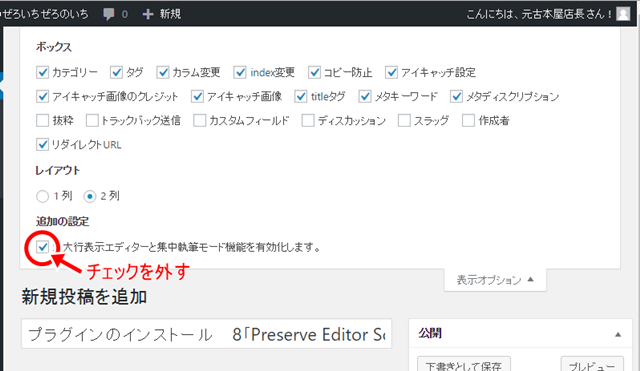 Preserve Editor Scroll Position02